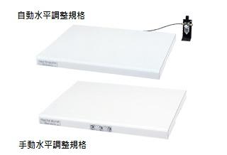 倉敷化工 KURASHIKI_汎用桌上型除震台 P-Stable 50系列 自動/手動水平調整規格