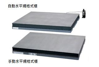 倉敷化工 KURASHIKI_桌上型光學除震台P-Stable 52S系列 自動/手動水平規格式樣