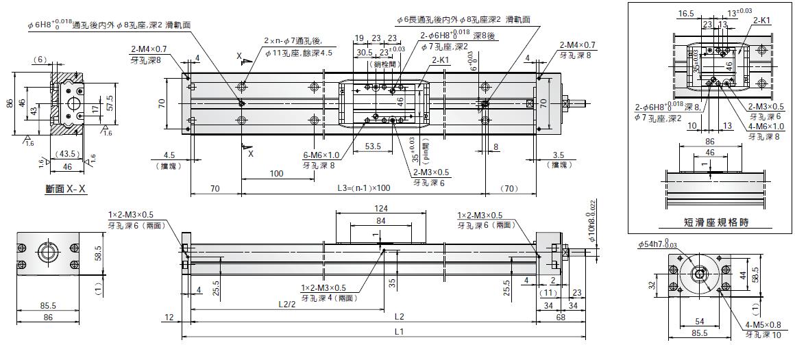 NSK 定位軸承滑台 TCH09系列 滑台外型尺寸圖