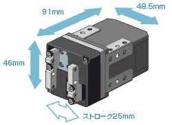 東方馬達 Oriental motor _電動夾爪 _ EH系列 _ 小型化設計